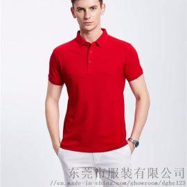 T恤衫定制,翻领短袖衫,文化衫定做