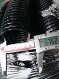 43.3*54.5双臂开口阻燃波纹管