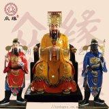 九龙玉皇大帝雕像 雕塑彩绘西姥 西灵圣母神像