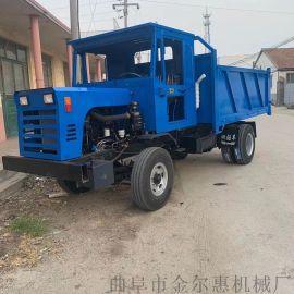 柴油液压助力自卸四不像/动力强劲的拖拉機