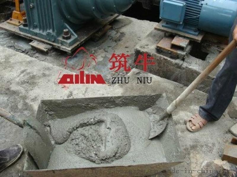 C40灌浆料 设备基础二次灌浆料厂家