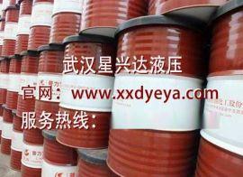 武汉新闻:长城卓力润滑油