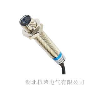 防爆光电开关E18M50-3PK-F漫反射光电
