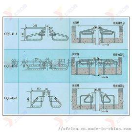 供应E型桥梁伸缩缝,F型桥梁伸缩装置