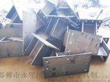 遼寧鋼箱梁防落樑擋塊高鐵防落樑擋塊價格