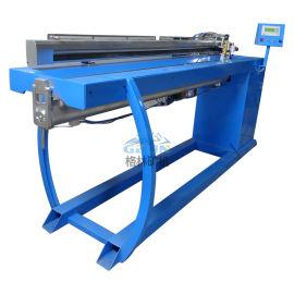 厂家供应薄板不锈钢金属直缝焊机