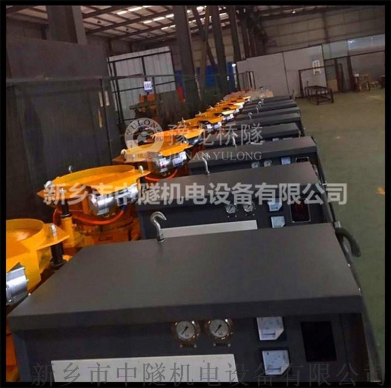 重庆城口岩峰TK600湿喷机/TK700大功率湿喷机图片视频