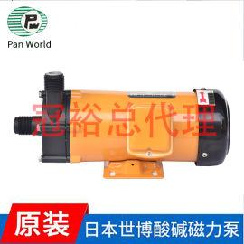原装世博磁力泵NH-250PS-F代理商