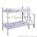 升华新式设计的珠海宿舍铁床,住得舒适空间更开阔