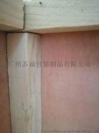 三水木箱出口免熏蒸木箱厂家直销