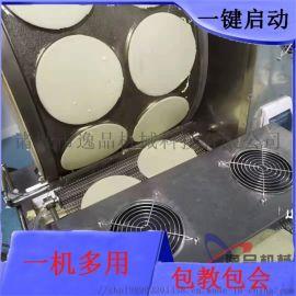 圆形方形烤鸭饼机  北京烤鸭饼机