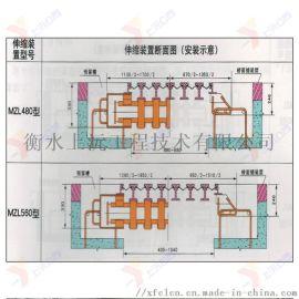 供应模数式伸缩缝,多组式桥梁伸缩装置