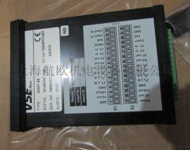VSE转换器APG02SCON