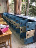 学校储物柜塑料学生书包柜怎么选择