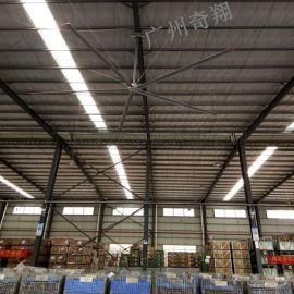 节能的工业大风扇,带动空气流动好帮手-广州奇翔