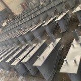 河源钢箱梁钢横梁预埋钢板高铁桥梁钢横梁