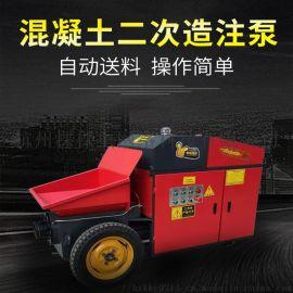 众兴小型混凝土输送泵 二次构造柱 细石砂浆输送泵机