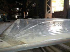 超厚復層 超常比例316L軋製不鏽鋼複合板
