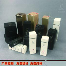 金银卡磨砂UV 烫金激凸化妆品外包装盒 白卡纸盒