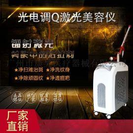 韩国调Q激光仪器多少钱一台 美容院调Q激光仪器报价