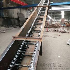 自清式刮板机 污泥刮板输送机 六九重工 刮板式废料