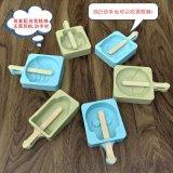 食品级冰激凌模具 创意卡通自制雪糕冰淇淋模含棒