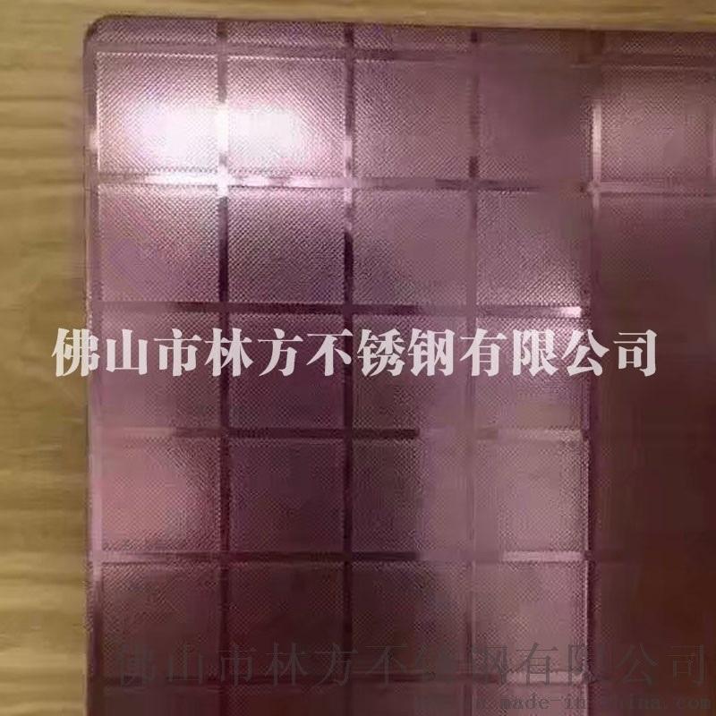 別墅定製裝飾不鏽鋼壓紋板 室內裝飾壓紋板 牆面裝飾