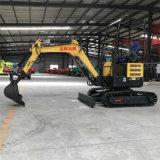 全新市政履帶式挖掘機廠家 農用工程小型多功能挖掘機