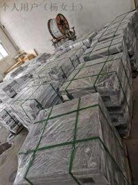 11kg镁合金阳极镁阳极施工铝阳极锌阳极