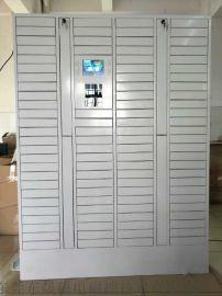 中立直销智能文件柜 智能回单柜 物流柜