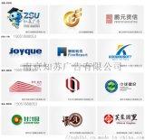南京标志设计-企业logo设计