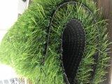 足球场人造草坪 人造草坪 户外人造塑料草坪