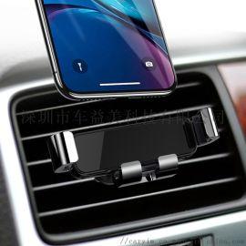 CARYiM導航手機車載支架汽車用品