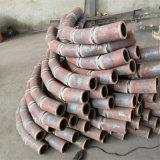 陶瓷耐磨彎頭廠家加工耐磨彎頭