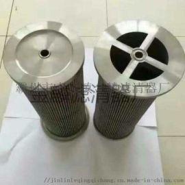 汽轮机滤芯 抗燃油滤芯 LY48-25W