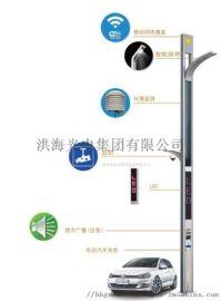 洪海智造HH-5G智慧路灯杆 智慧杆 智慧路灯杆
