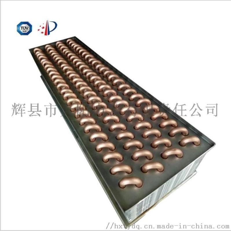 新鄉廠家銷售銅管鋁翅片箱式冷凝器可定做