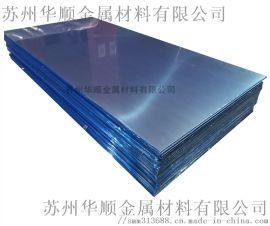 5083铝板现货供应,苏州华顺金属