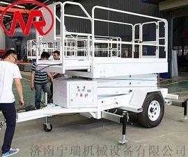 牵引剪叉升降机 柴油剪叉升降机 拖车式剪叉升降平台
