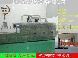 隧道式陶瓷微波干燥设备品质保证