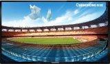长虹32寸液晶监视器CH-E432LE/D