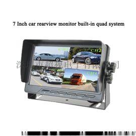 7寸显示器车载液晶屏汽车倒车影像大巴后视