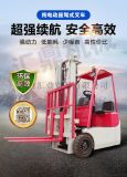 三輪電動叉車0.8噸小型液壓升降堆高車