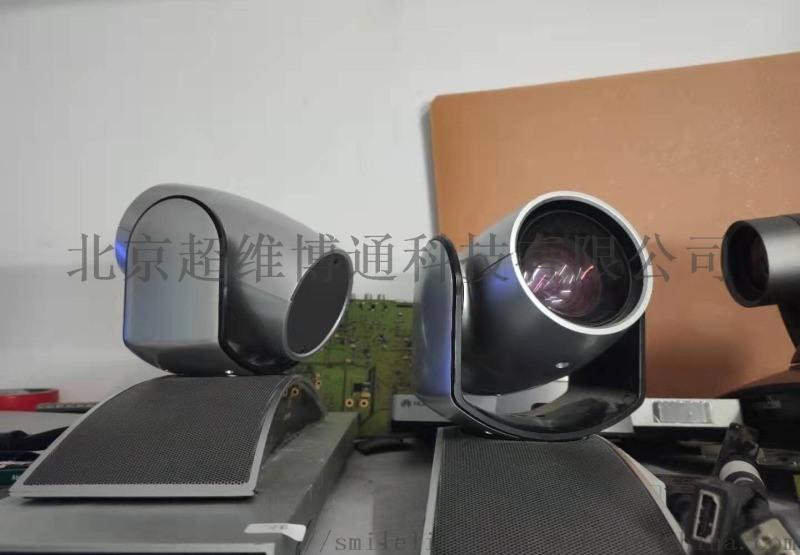 宝利通MPTZ-7视频会议摄像头维修