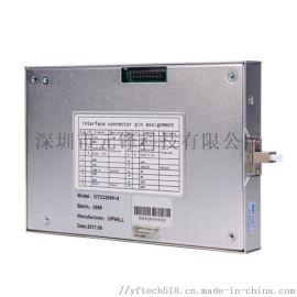 OTC2300 OTDR模块 光缆监控系统