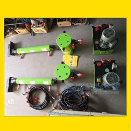推移机夹钳,液压式推进器,重物平移推移器