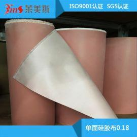深圳厂家直销导热单面矽胶布 新能源汽车电池专用