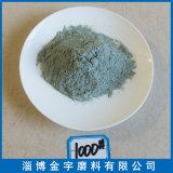 金宇牌 綠碳化矽微粉1000#(W20)