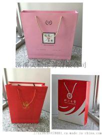 山东济南纸袋手提袋牛皮纸袋设计印刷