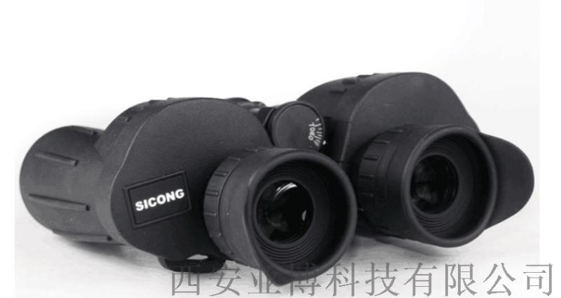 渭南哪里有卖战神望远镜13772162470